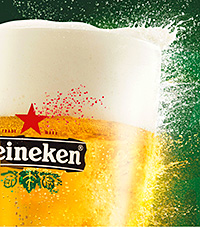 HEINEKEN has launched what it claims is its largest ever UK outdoor advertising campaign.